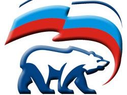 Алтайское краевое Законодательное Собрание 12 избирательный округ