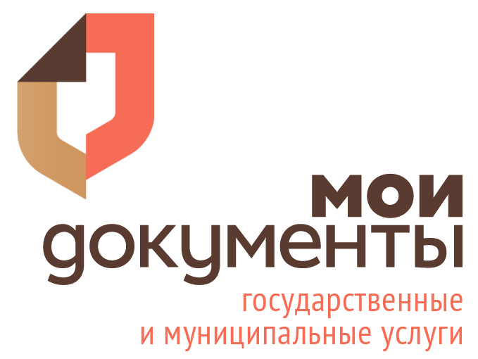 Многофункциональный центр предоставления государственных и муниципальных услуг Алтайского края
