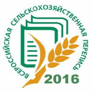 ВСХП 2016