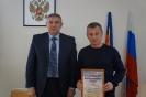 Орлов Николай Викторович