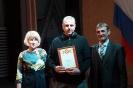 Награждение  на  24  отчетной сессии Совета депутатов Тальменского поссовета VII cозыва, которая прошла 4 марта 2020г,  Почетными грамотами и Благодарственными письмами от Администрации Тальменского района и Администрации Тальменского поссовета_10