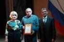 Награждение  на  24  отчетной сессии Совета депутатов Тальменского поссовета VII cозыва, которая прошла 4 марта 2020г,  Почетными грамотами и Благодарственными письмами от Администрации Тальменского района и Администрации Тальменского поссовета_12