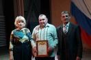 Награждение  на  24  отчетной сессии Совета депутатов Тальменского поссовета VII cозыва, которая прошла 4 марта 2020г,  Почетными грамотами и Благодарственными письмами от Администрации Тальменского района и Администрации Тальменского поссовета_13