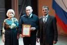 Награждение  на  24  отчетной сессии Совета депутатов Тальменского поссовета VII cозыва, которая прошла 4 марта 2020г,  Почетными грамотами и Благодарственными письмами от Администрации Тальменского района и Администрации Тальменского поссовета_14