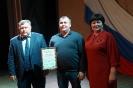 Награждение  на  24  отчетной сессии Совета депутатов Тальменского поссовета VII cозыва, которая прошла 4 марта 2020г,  Почетными грамотами и Благодарственными письмами от Администрации Тальменского района и Администрации Тальменского поссовета_5