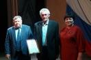 Награждение  на  24  отчетной сессии Совета депутатов Тальменского поссовета VII cозыва, которая прошла 4 марта 2020г,  Почетными грамотами и Благодарственными письмами от Администрации Тальменского района и Администрации Тальменского поссовета_6