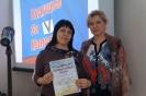 Короткова Валентина Сергеевна_1