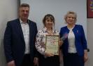 вручение Благодарственного письма командиру Народной дружины М.С. Полотнянко