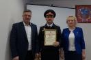 вручение Благодарственного письма атаману Союза казаков Е.И. Рычко