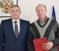 Малеков Сергей Геннадьевич