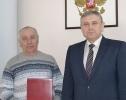 Бауман Иван Иванович