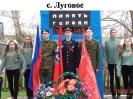 День Победы_94