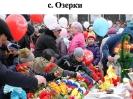День Победы_98