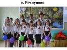 День Победы_99