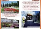 90 лет Тальменскому району_18