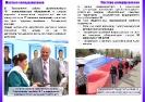 90 лет Тальменскому району_30