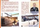 90 лет Тальменскому району_7